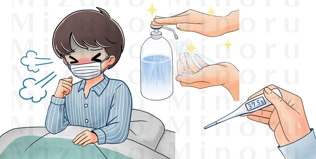 風邪ひきさんのイラスト