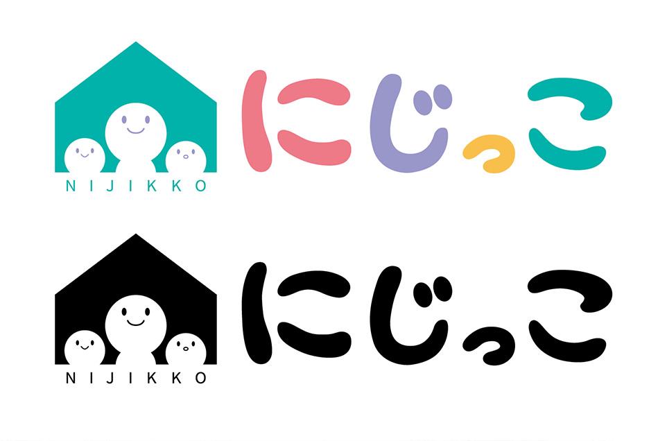 にじっこロゴ