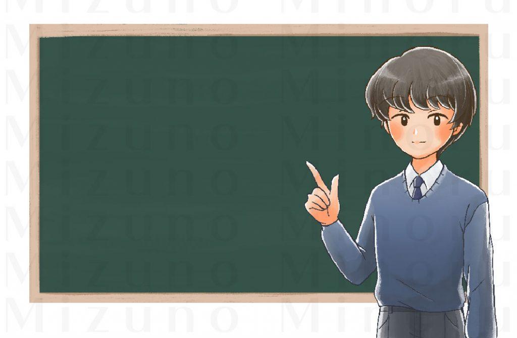 学生さんが黒板を指すイラスト