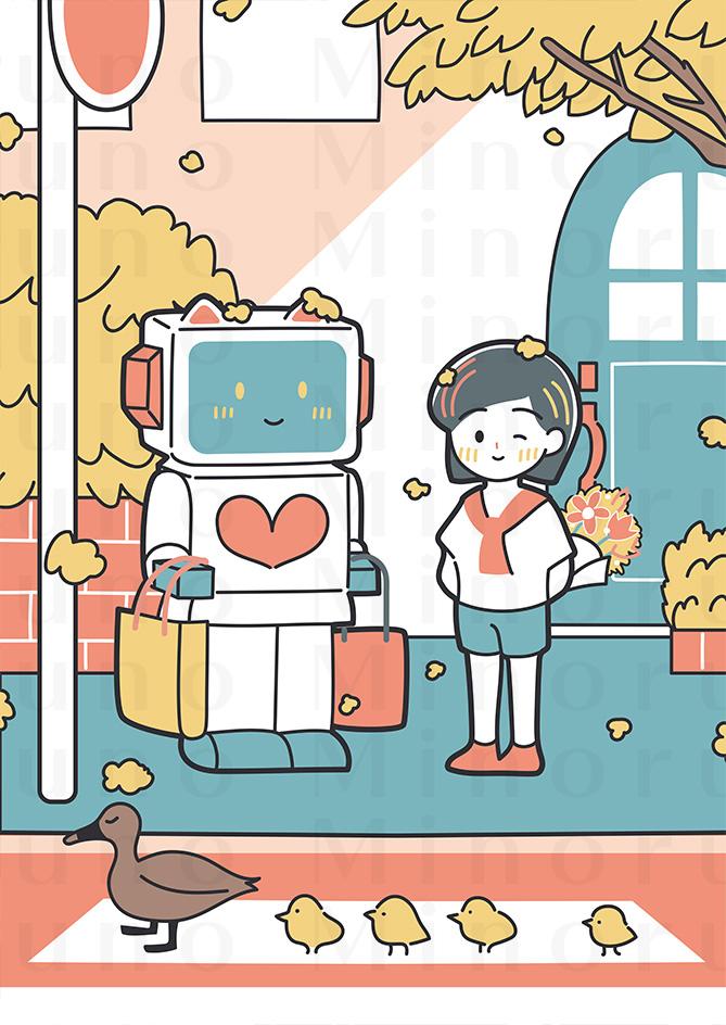 ロボットフレンド